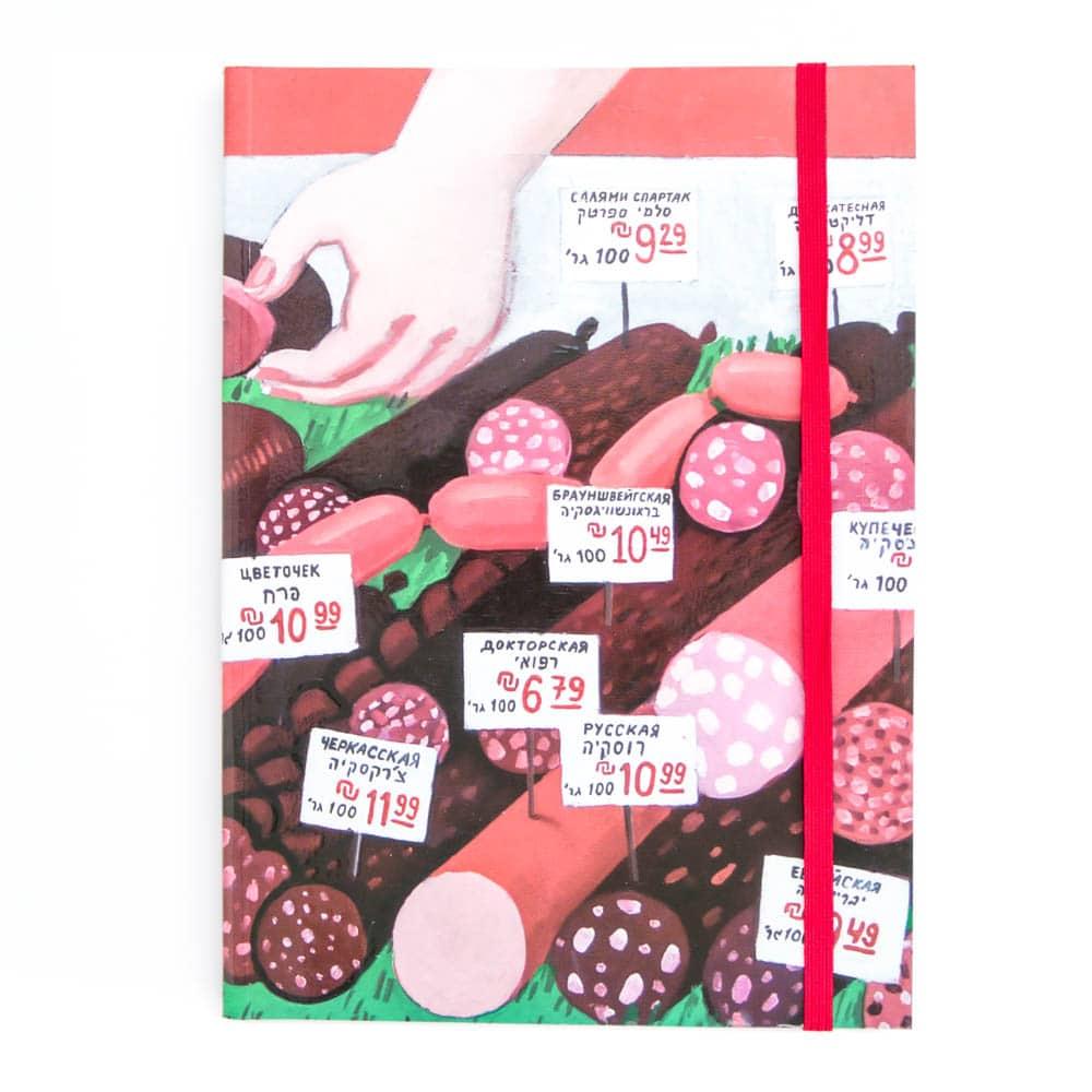 A5 ZOYA Notebook - We Eat Russin Lard