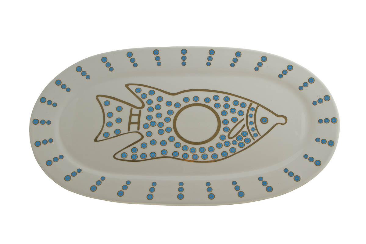 צלחת קרמיקה לדגים – טורקיז