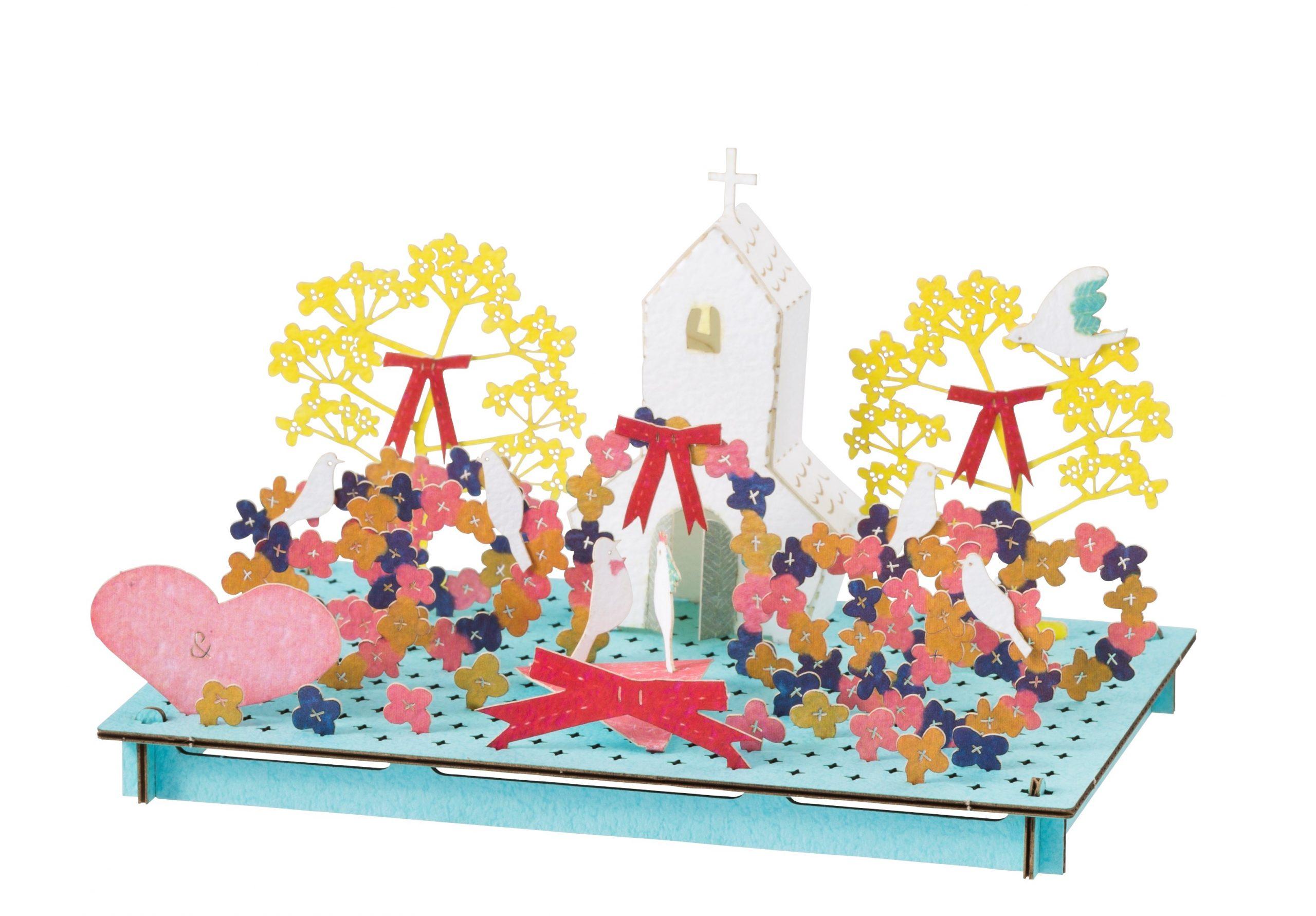 ברכה חתונה בכנסייה להרכבה בתלת-ממד