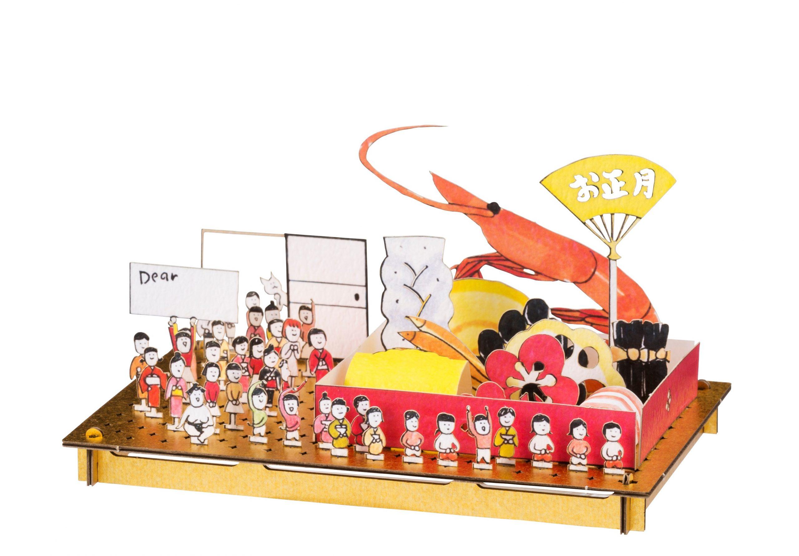 ברכה בסגנון יפני להרכבה בתלת-ממד