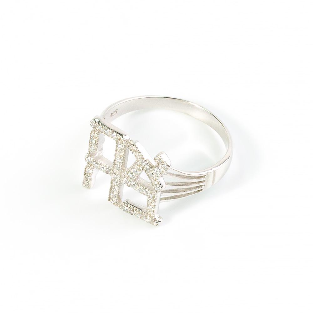 """טבעת """"אהבה"""", כסף עם זרקונים לבנים"""