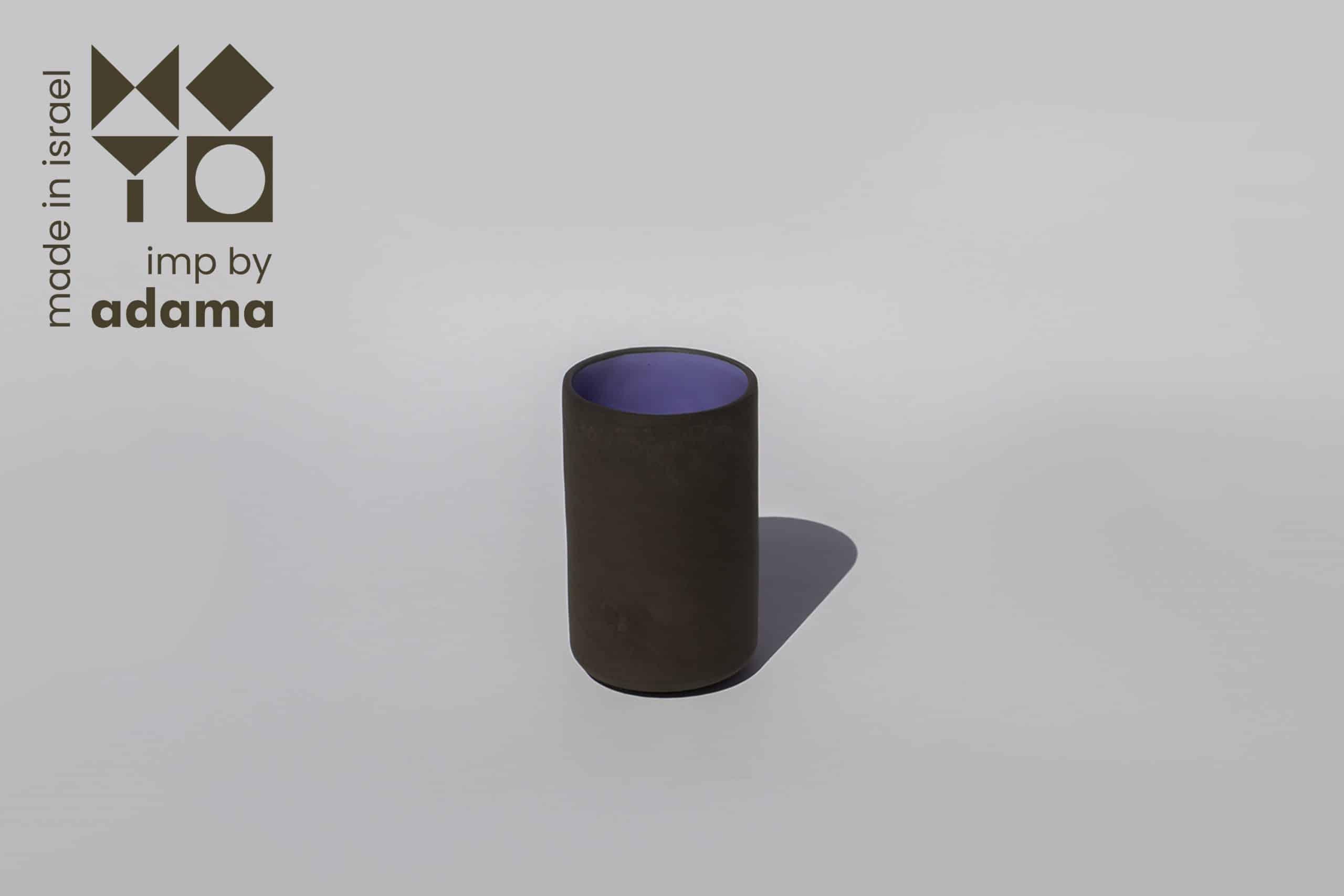 כוס בצורת גליל