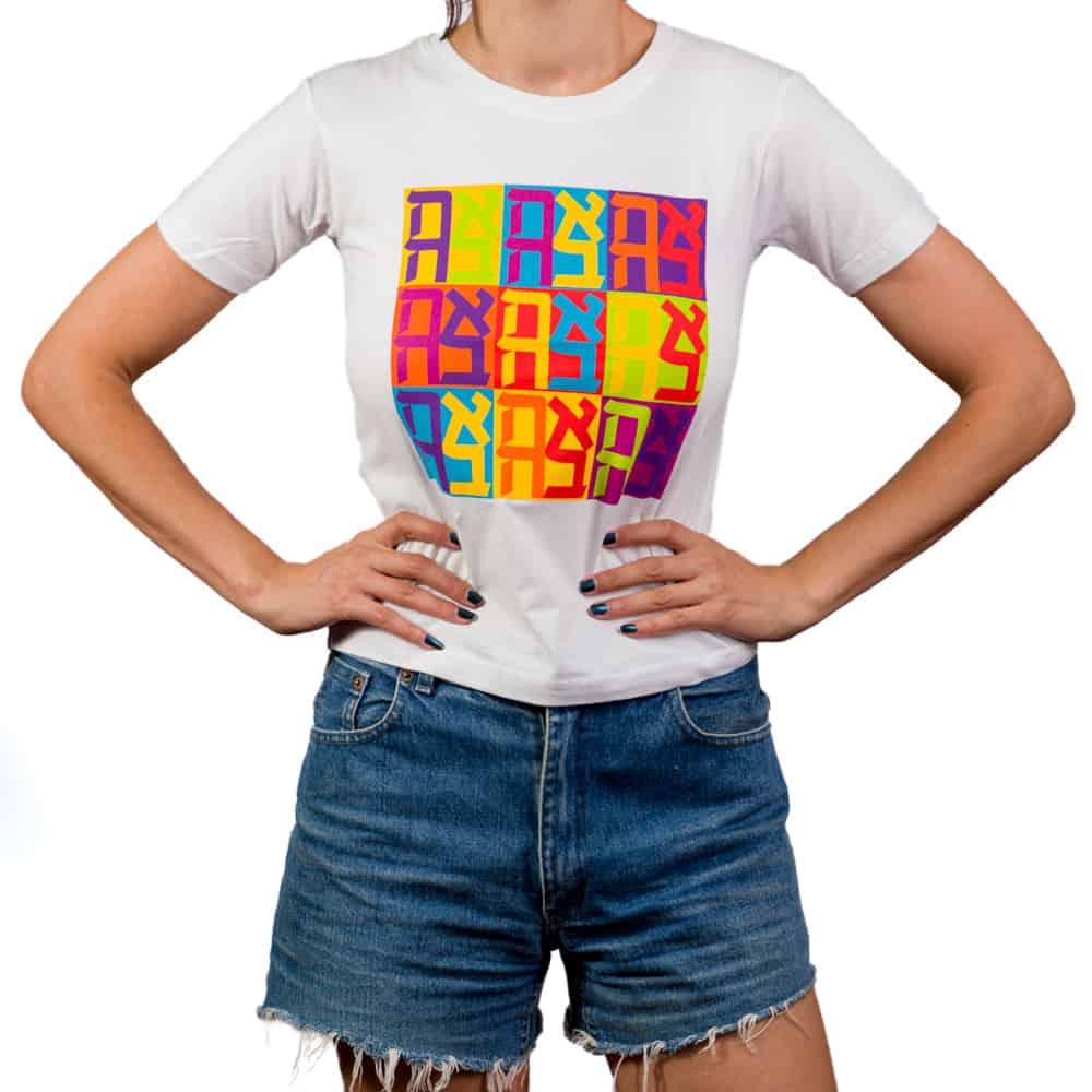 """חולצת טי """"אהבה"""" – צבעוני (במגוון מידות למבוגרים)"""