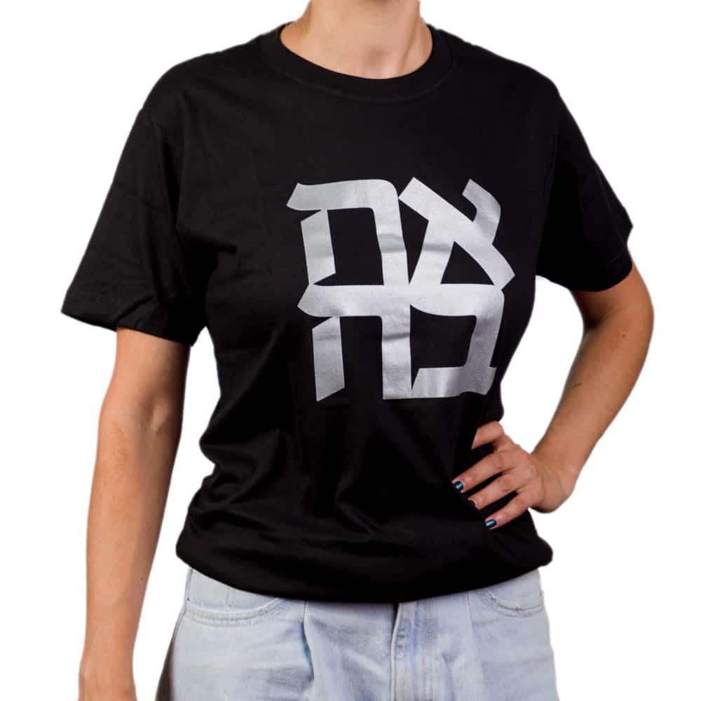 """חולצת טי """"אהבה"""" – צבע כסף (במגוון מידות למבוגרים)"""