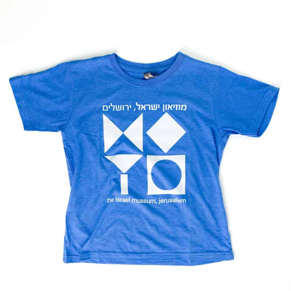 חולצת טי בהדפס סמל המוזיאון – כחול (מגוון מידות לילדים)