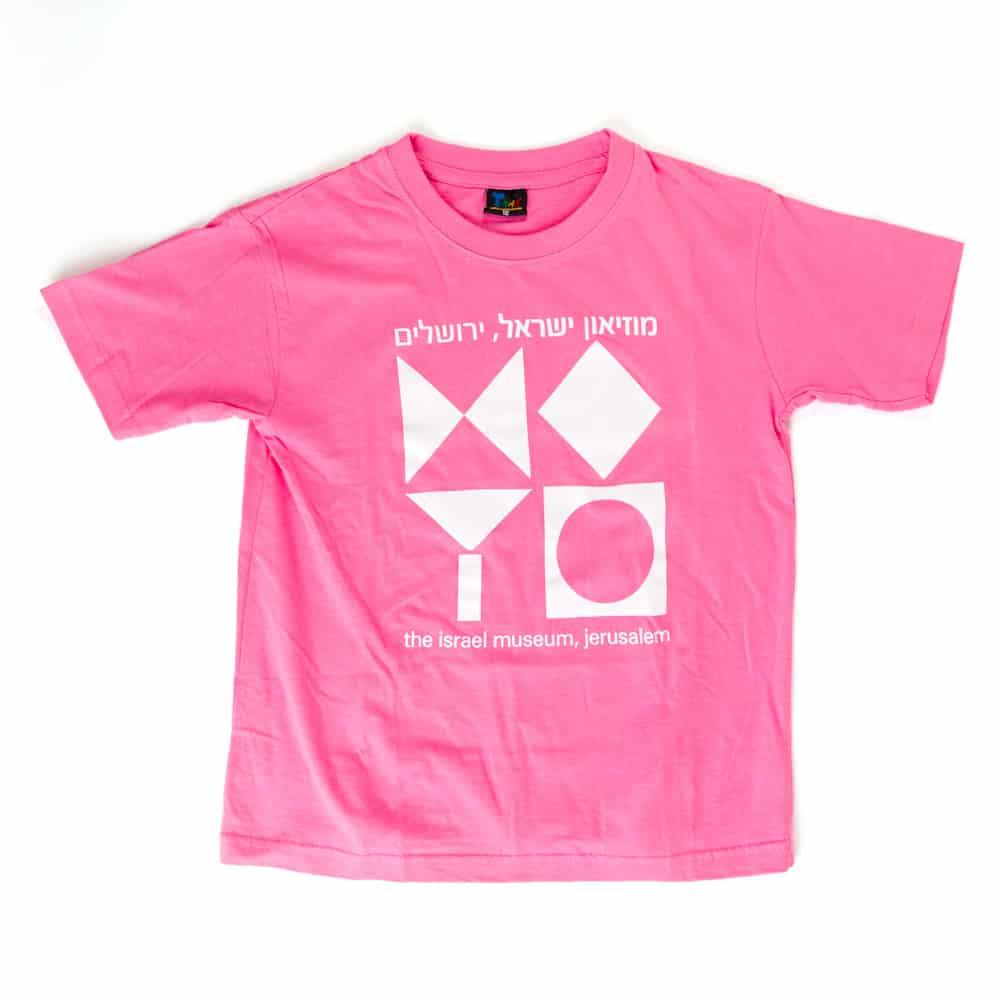 חולצת טי בהדפס סמל המוזיאון – ורוד (במגוון מידות לילדים)