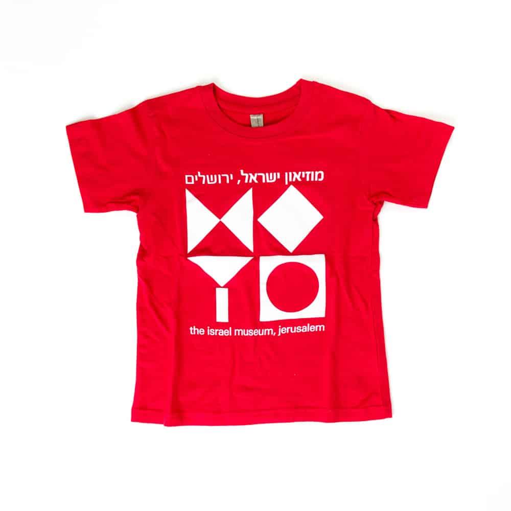 חולצת טי בהדפס סמל המוזיאון – אדום (מגוון מידות לילדים)