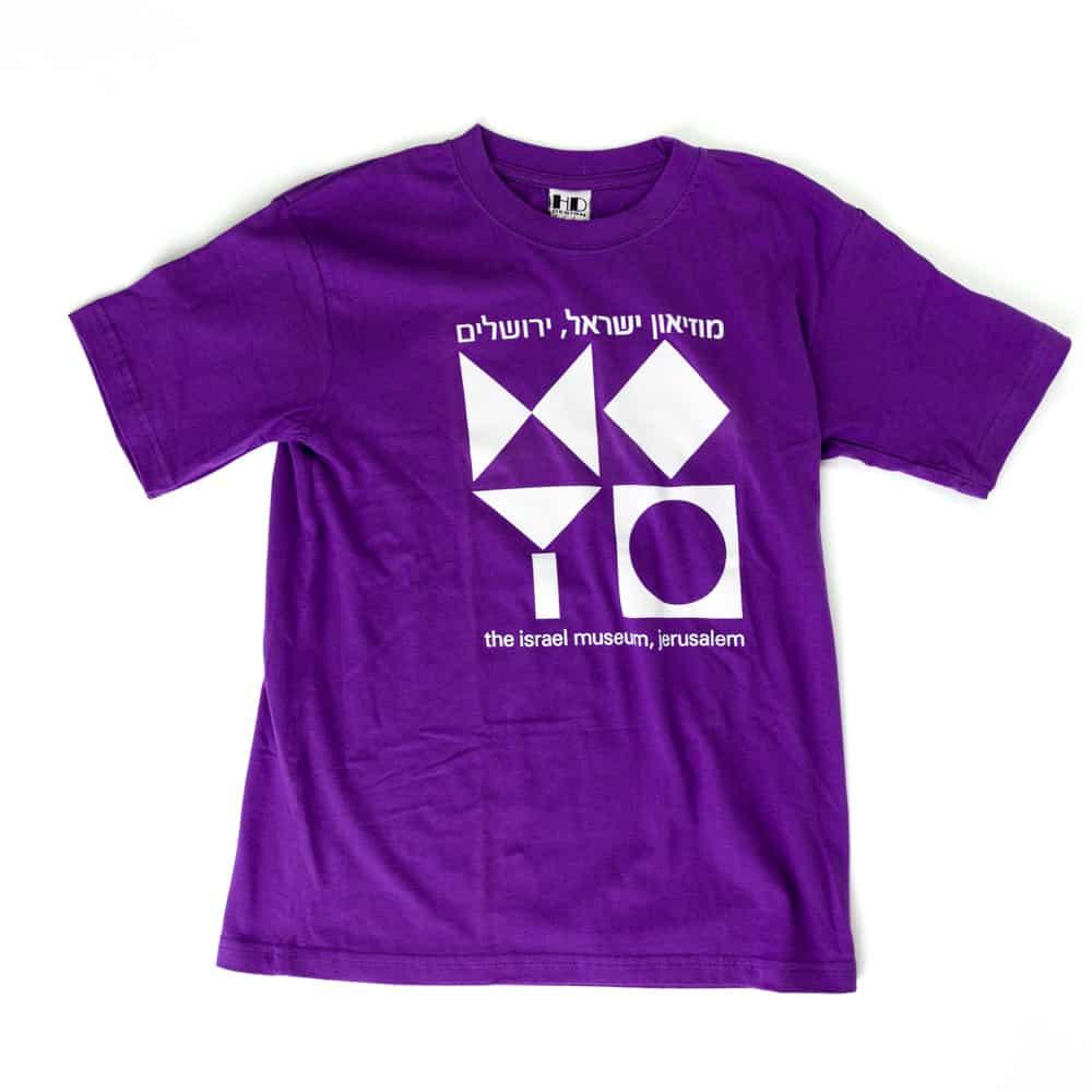 חולצת טי בהדפס סמל המוזיאון – סגול (מגוון מידות לילדים)