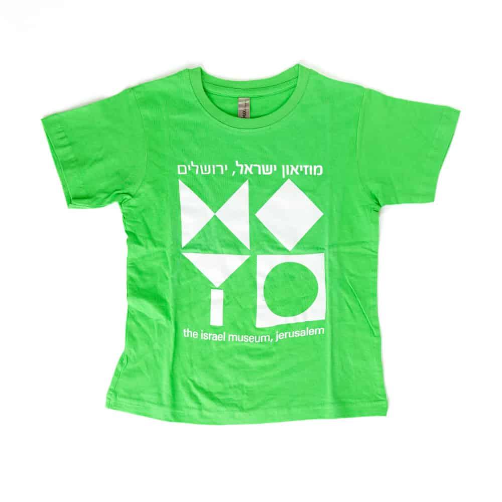 חולצת טי בהדפס סמל המוזיאון – ירוק (מגוון מידות לילדים)