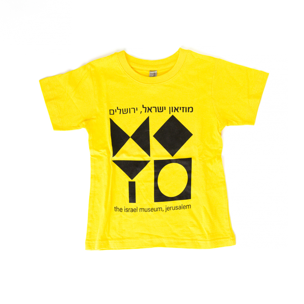 חולצת טי בהדפס סמל המוזיאון – צהוב (מגוון מידות לילדים)