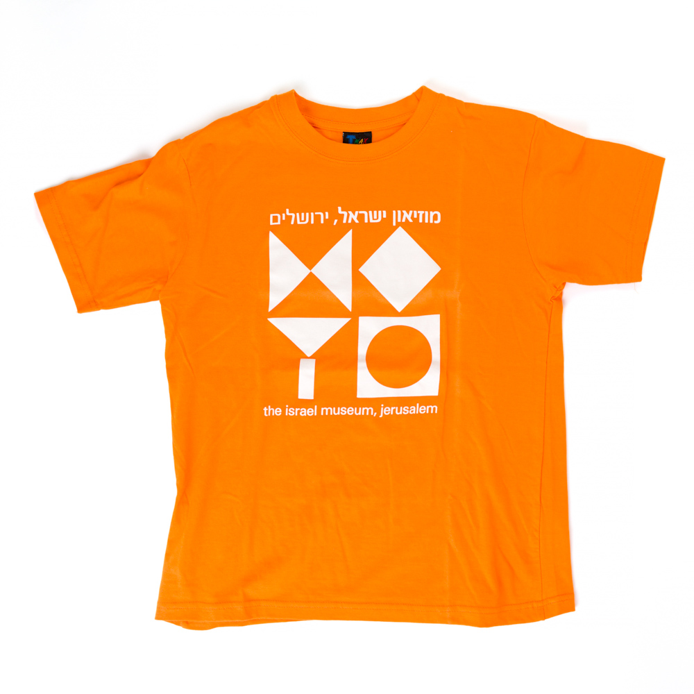 חולצת טי בהדפס סמל המוזיאון – כתום (מגוון מידות לילדים)