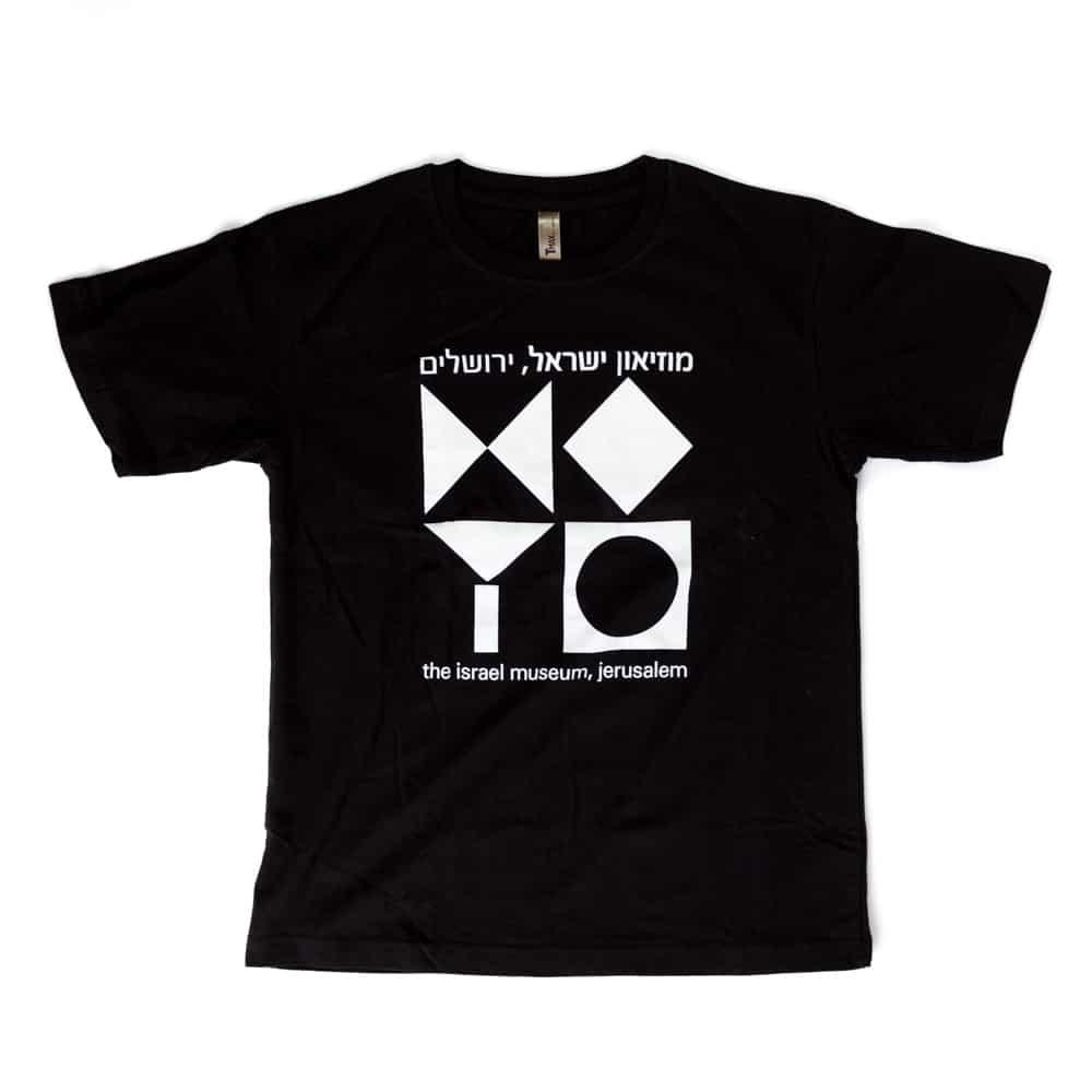 חולצת טי בהדפס סמל המוזיאון – שחור (מגוון מידות לילדים)