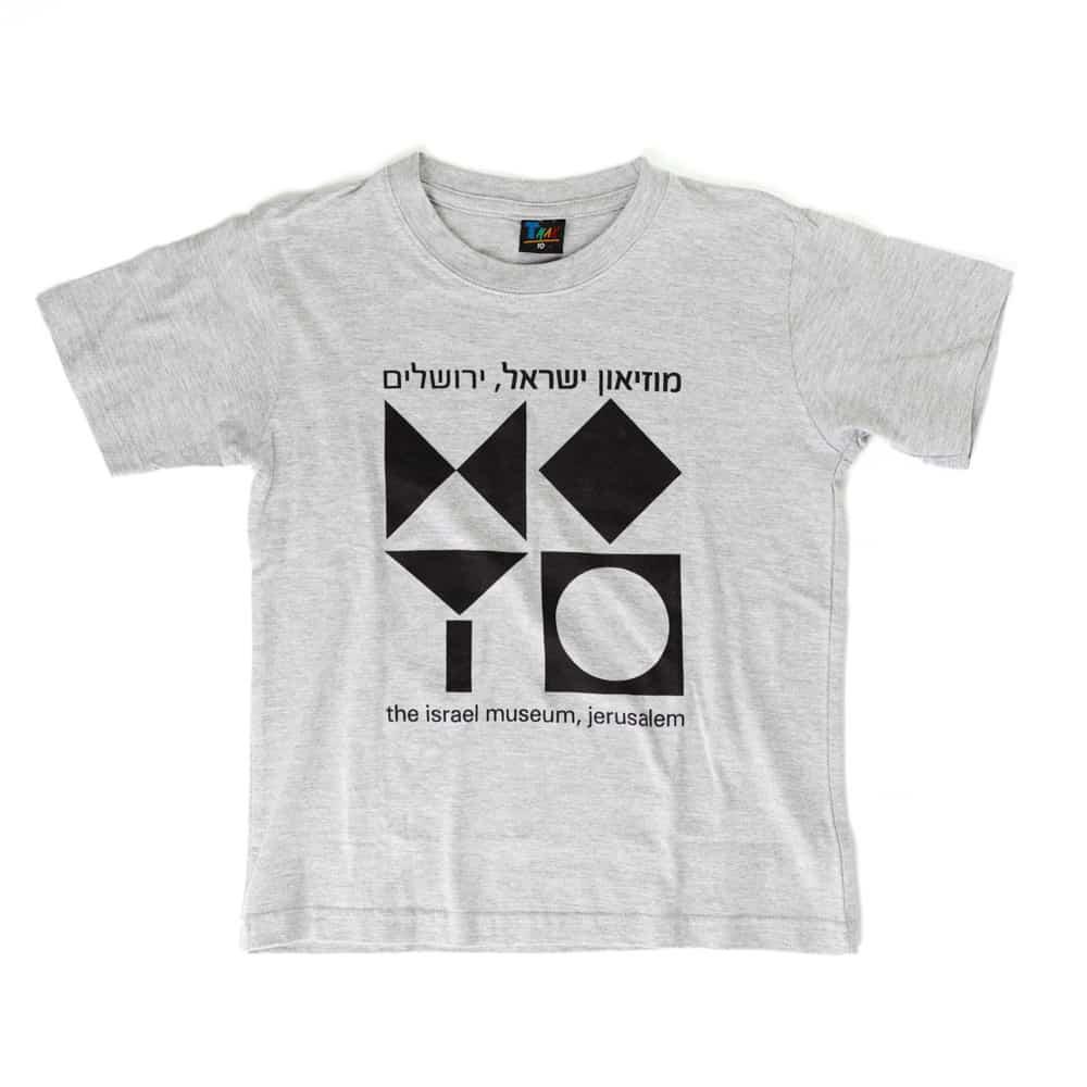 חולצת טי בהדפס סמל המוזיאון – אפור (מגוון מידות לילדים)