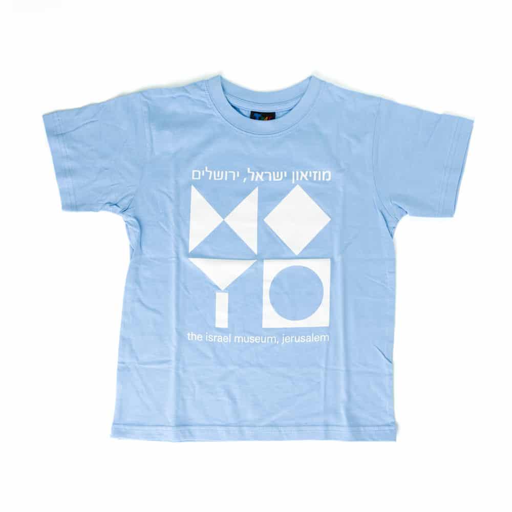 חולצת טי בהדפס סמל המוזיאון – תכלת (מגוון מידות לילדים)