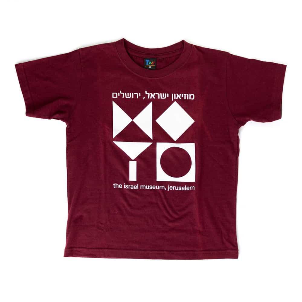 חולצת טי בהדפס סמל המוזיאון – חום-אדום (מגוון מידות לילדים)
