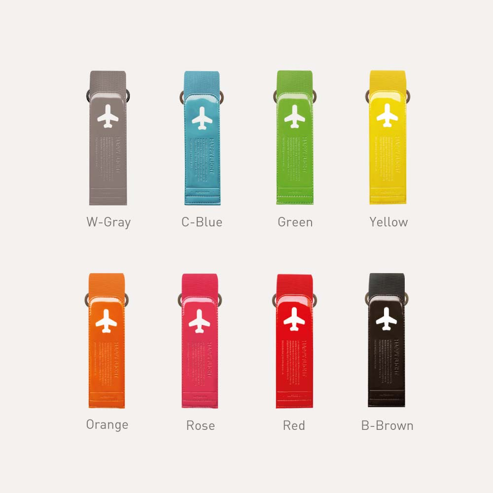 חגורת מזוודה לטיסה רגועה