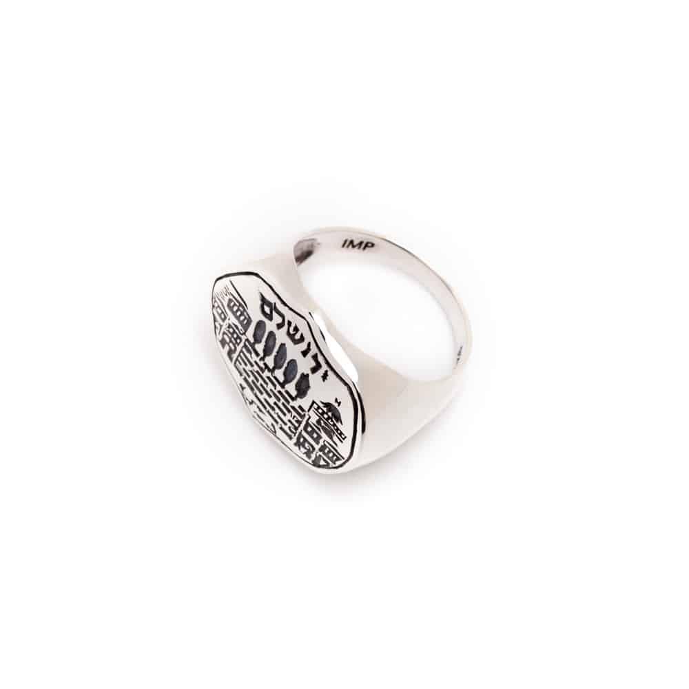 טבעת חותם הכותל המערבי – כסף