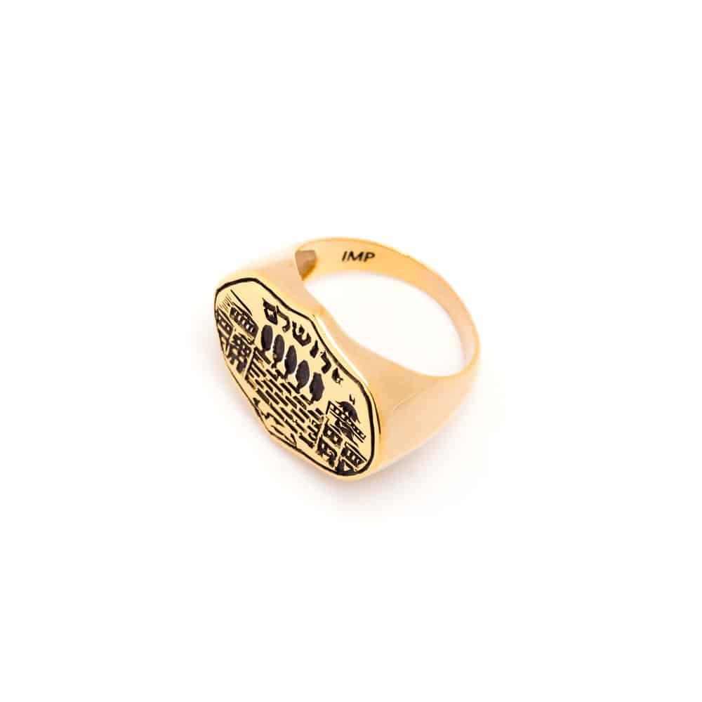 טבעת חותם הכותל המערבי – פליז מצופה זהב